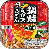 5da42c0fc0ec7_IF12314---220g-Itsuki-Udon,-Hot-Pot-Tempura-Soft.jpg