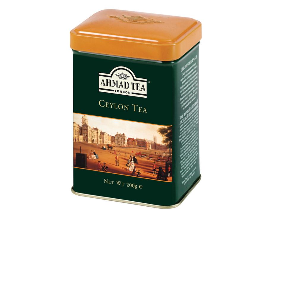 Image 100g Caddy - Ceylon Tea