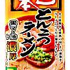 5d5f54763e7d2_IF03763---250g-Itsuki-Ramen,-Hinokuni-Pork-Both-Dry-2-PAK-(CONTAIN-PORK).jpg