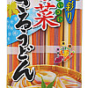 5d5f59e56dd1e_IF10976---360g-Itsuki-Udon,-Colored-Dry.jpg